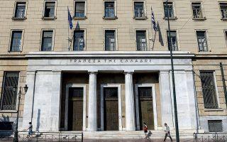 Το σχέδιο για τη δημιουργία μιας bad bank, στην οποία θα μεταφερθούν τα κόκκινα δάνεια των τραπεζών (που είναι σε καθυστέρηση πάνω από τρεις μήνες), αναμένεται να παρουσιάσει η Τράπεζα της Ελλάδος έως τα τέλη Μαΐου στην κυβέρνηση, στον SSM και στις τράπεζες.