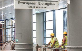 Οι τρεις πρώτοι σταθμοί της επέκτασης (Αγία Βαρβάρα, Κορυδαλλός και Νίκαια) θα λειτουργήσουν μέχρι τον προσεχή Ιούλιο».