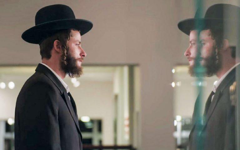 Η πορεία των Εβραίων και η στροφή του 1950