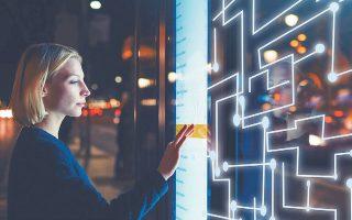 Σύμφωνα με τους συγγραφείς, οι εταιρείες που δεν θα προσαρμοστούν στα νέα ψηφιακά οικοσυστήματα θα δυσκολευτούν να συνεχίσουν στη νέα εποχή.