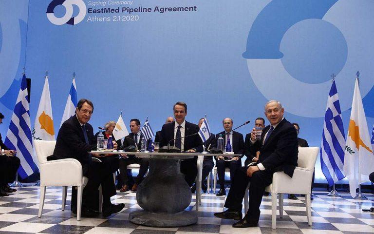 Κύπρος: Εγκρίθηκε από το υπουργικό η συμφωνία Ελλάδας-Κύπρου-Ισραήλ για τον EastMed