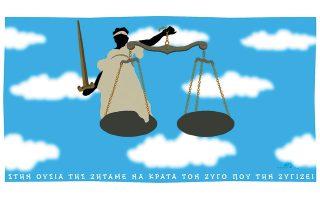 skitso-toy-dimitri-chantzopoyloy-17-05-200