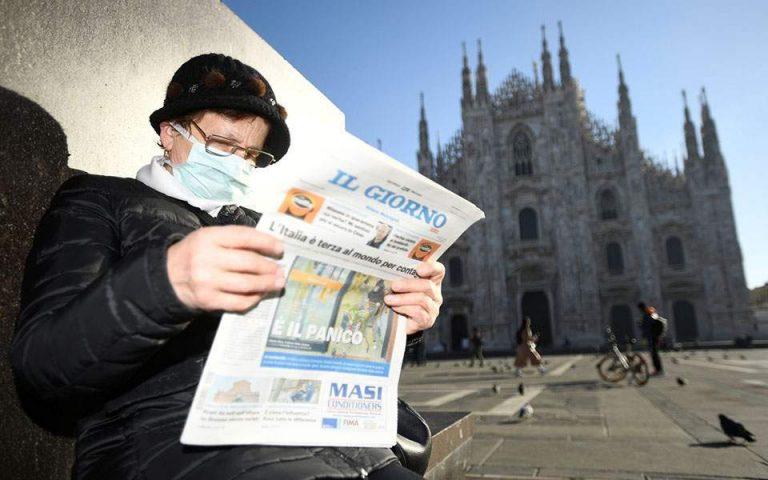 Ιταλία: Συνεχίζεται η μείωση των νέων κρουσμάτων, με μικρή αύξηση των νεκρών