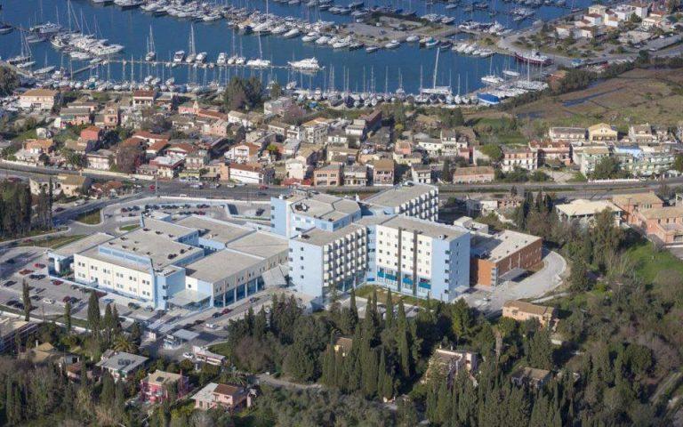 Στο νοσοκομείο της Κέρκυρας το πιο σύγχρονο μηχάνημα ανίχνευσης κορωνοϊού στη χώρα