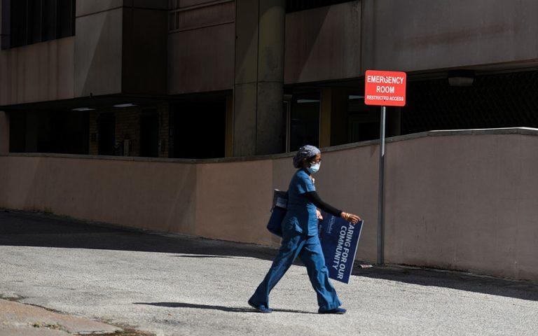 ΗΠΑ: Λιγότεροι από 900 νεκροί σε 24 ώρες για δεύτερη συνεχόμενη ημέρα