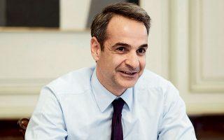 Ο πρωθυπουργός Κυριάκος Μητσοτάκης κάλεσε την κυβέρνηση της Βόρειας Μακεδονίας να σεβαστεί τις δεσμεύσεις της που απορρέουν από τη συμφωνία των Πρεσπών.