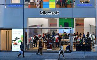 Η Microsoft έχει στόχο να κυριαρχήσει στην αγορά του Robotic Process Automation - RPA, το μέγεθος της οποίας αναμένεται να ανέλθει μέσα στα επόμενα χρόνια στα 7-8 δισ. δολάρια.
