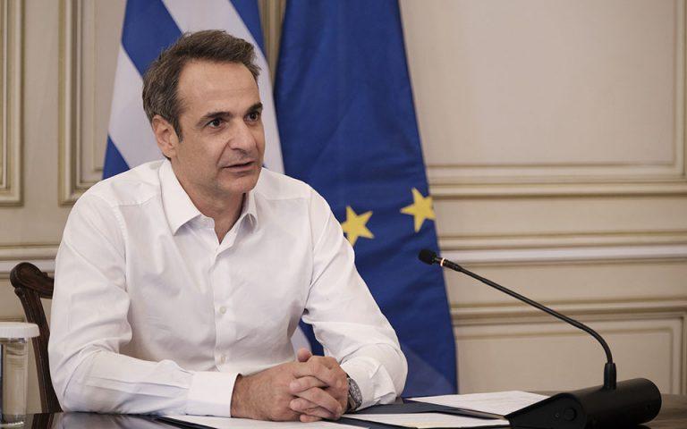 Κυρ. Μητσοτάκης: «Η Ελλάδα είναι ακόμα καταλληλότερη για επενδύσεις από ό,τι ήταν πριν από πέντε μήνες»
