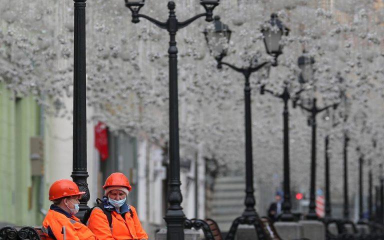 Ρωσία: Ο πραγματικός αριθμός των κρουσμάτων κορωνοϊού στη Μόσχα φθάνει τις 300.000