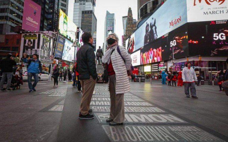 Νέα Υόρκη: Παρατείνεται μέχρι τις 13 Ιουνίου η καραντίνα