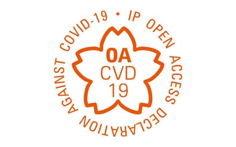 Η Nissan συμμετέχει στο εγχείρημα της δήλωσης ανοιχτής πρόσβασης  IP κατά του COVID-19