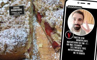 o-pastry-chef-spyros-pediaditakis-ftiachnei-brownies-leykis-sokolatas0