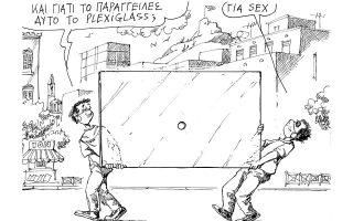 skitso-toy-andrea-petroylaki-03-05-200