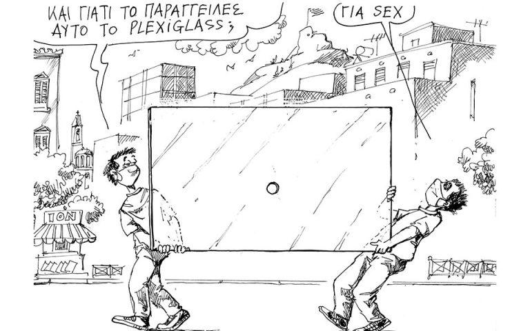 Σκίτσο του Ανδρέα Πετρουλάκη (03.05.20)