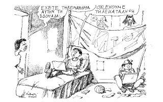 skitso-toy-andrea-petroylaki-17-05-20-2378541