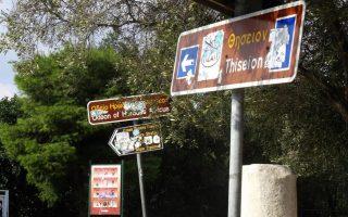 megali-antigkrafiti-epicheirisi-toy-dimoy-athinaion-sto-thiseio-2376893