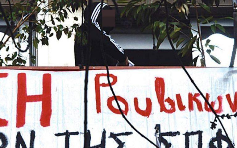 Μέλη του «Ρουβίκωνα» πέταξαν τρικάκια έξω από το Μαξίμου – Προσαγωγές και συλλήψεις