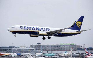 H Ryanair έλαβε 673,4 εκατ. ευρώ από το βρετανικό Ταμείο Εταιρικής Χρηματοδότησης (COVID Corporate Financing Facility).