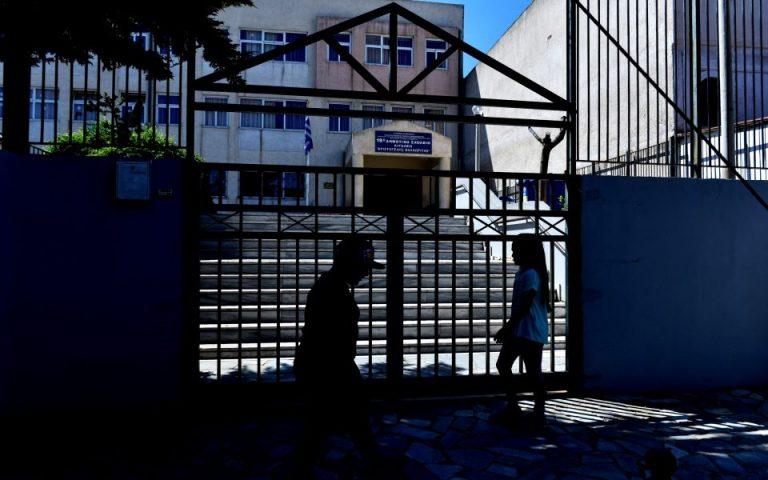 Ανάλυση: Οικοδομώντας το σχολείο που θα «γκρεμίζει» πράγματι φυλακές