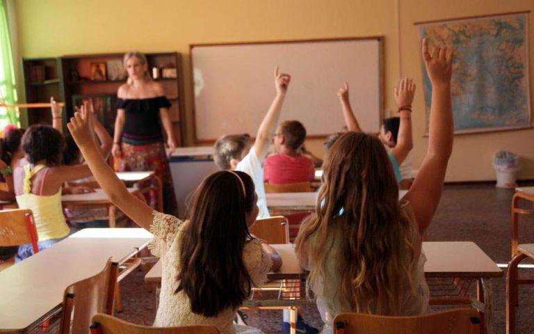 Την 1η Ιουνίου η επαναλειτουργία των Κέντρων Ξένων Γλωσσών για παιδιά δημοτικού