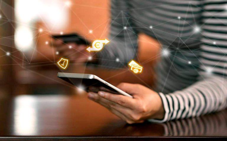Ευέλικτες ηλεκτρονικές τραπεζικές συναλλαγές