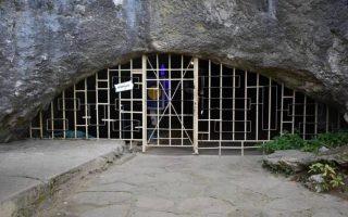Η είσοδος του σπηλαίου Μπάχο Κίρο