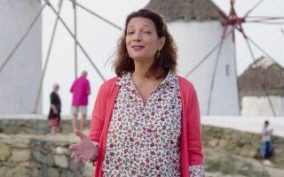 Η διάσημη Ελληνοαμερικανίδα σεφ, Νταϊάνα Κόχυλα, ταξιδεύει το αμερικανικό κοινό σε γνωστές και άγνωστες γωνιές της Ελλάδας