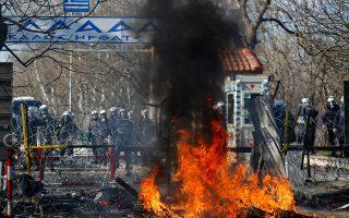 Τέλη Φεβρουαρίου, ασκείται τεράστια πίεση από την Αγκυρα στα σύνορα με τον Εβρο. Η Αθήνα αναγκάζεται σε άμεσες αντιδράσεις και σε μια πρωτοφανή δοκιμασία των αντανακλαστικών της σε συνθήκες σχεδόν πολεμικές. Τα καταφέρνει. «Η Ελλάδα δεν εκβιάζεται», δηλώνει ο πρωθυπουργός. A.P. / EMRAH GUREL