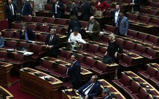 voyli-apochorisi-syriza-apo-tin-psifoforia-epi-toy-n-s-gia-to-perivallon0