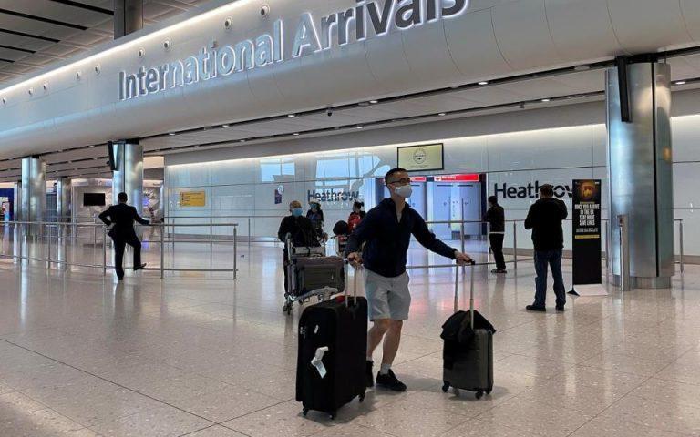 Καραντίνα 14 ημερών για όσους φθάνουν στην Βρετανία από το εξωτερικό