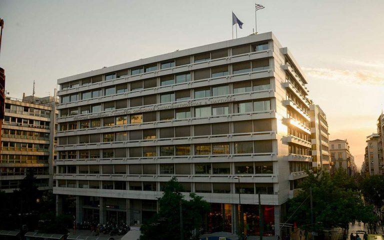 Πηγές ΥΠΟΙΚ για τη διαφορετική εκτίμηση υπουργείου και Κομισιόν σχετικά με την ύφεση