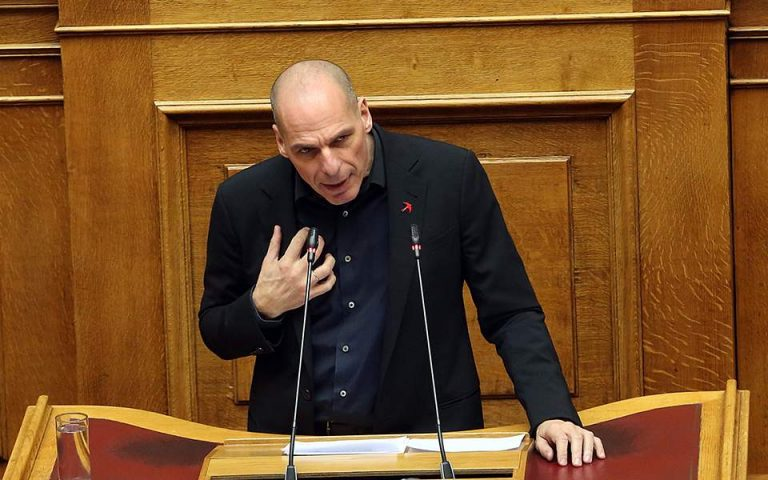 Βουλή: Το πόθεν έσχες του Γιάνη Βαρουφάκη