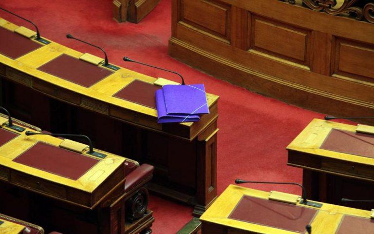 Η πρόταση Ν.Δ. για τη διεύρυνση κατηγορητηρίου σε βάρος του Δ. Παπαγγελόπουλου