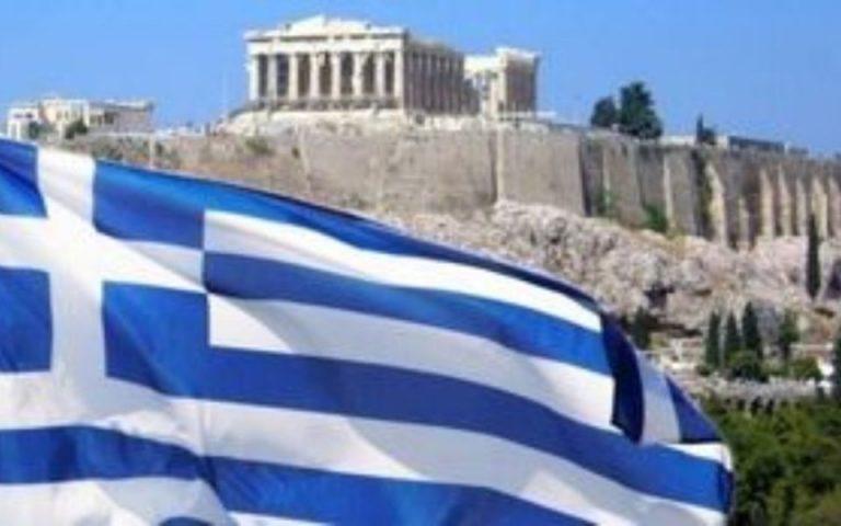 ARD: Η Ελλάδα ως πιθανός προορισμός για διακοπές στο εξωτερικό