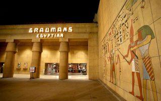 Tο φημισμένο Egyptian Theater του Χόλιγουντ ανήκει και επισήμως στον κινηματογραφικό κολοσσό Netflix.