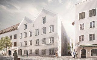 Σχέδιο της αυστριακής αρχιτεκτονικής ομάδας Marte.Marte δείχνει την ανακαίνιση του σπιτιού στο οποίο γεννήθηκε ο Χίτλερ.