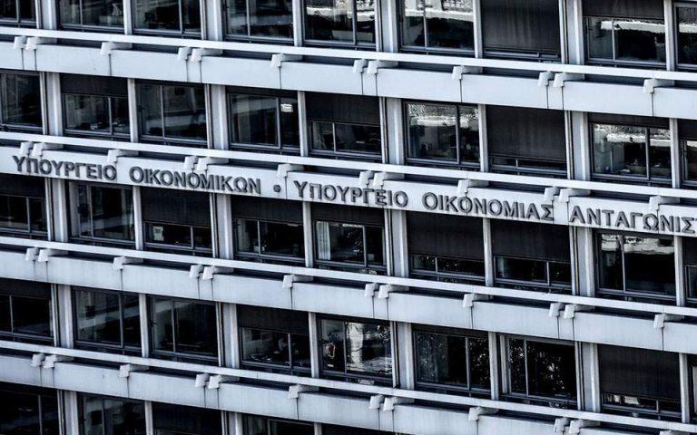 Πέντε κατηγορίες δικαιούχων για μικροπιστώσεις έως 25.000 ευρώ