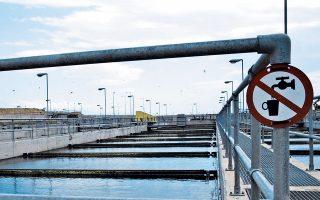 Η ΕΥΔΑΠ θα συμμετάσχει στη διεκδίκηση του έργου ΣΔΙΤ που αφορά τη διαχείριση του εξωτερικού υδροδοτικού συστήματος (ΕΥΣ).
