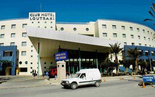 Η αντιδικία αφορούσε επιπλέον συμμετοχή του Δημοσίου στα μεικτά κέρδη του καζίνο Λουτρακίου και ετήσιο τέλος.