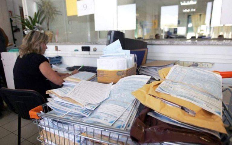 Παράταση αιτήσεων για επιστρεπτέα προκαταβολή έως την Παρασκευή