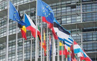 Η ελληνική πλευρά ζήτησε από την Κομισιόν να επεκταθεί η στήριξη και για μεγαλύτερες προβληματικές επιχειρήσεις, δηλαδή αυτές που απασχολούν έως 250 άτομα, αίτημα που, όπως διευκρινίστηκε, αφορά τις επιχειρήσεις του ιδιωτικού τομέα και όχι τις ΔΕΚΟ, όπως η ΛΑΡΚΟ.