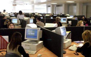 Σύμφωνα με την έρευνα της ΓΣΕΕ, 4 στους 10 μισθωτούς δηλώνουν ότι δεν νιώθουν ασφάλεια για τη διατήρηση της θέσης εργασίας τους.