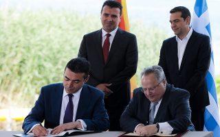 Ακριβώς δύο χρόνια από την υπογραφή της συμφωνίας των Πρεσπών η Βόρεια Μακεδονία βρίσκεται στη δίνη πολιτικής ρευστότητας.