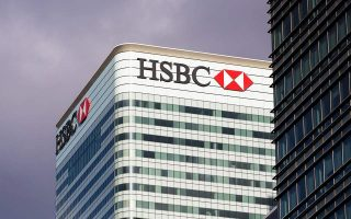 H HSBC επανεξετάζει τις λιγότερο κερδοφόρες δραστηριότητές της.
