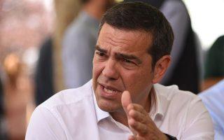 ta-posa-poy-dothikan-pros-ta-mme-zitei-o-al-tsipras0