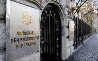 Η είσοδος της ρωσικής πρεσβείας, στο Βερολίνο.