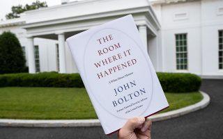 Aντίτυπο του βιβλίου του Τζον Μπόλτον απαθανατίζεται μπροστά από τον Λευκό Οίκο.