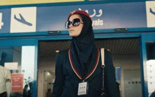Η κεντρική πρωταγωνίστρια της σειράς είναι η 22χρονη Ισραηλινή ηθοποιός Νιβ Σουλτάν.