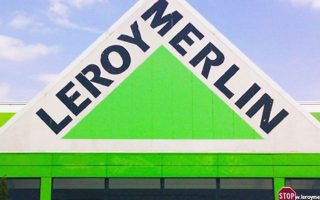 ependyseis-20-ekat-apo-ti-leroy-merlin0