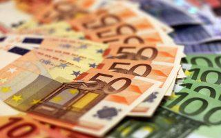 Στην αγορά συναλλάγματος, το ευρώ κινήθηκε υψηλότερα κατά 0,6% έναντι του δολαρίου, στο 1,1329 δολ.